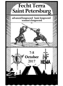(RU) St.Petersburg, Fechterra 2017 - for Longsword (basic, advanced & women)